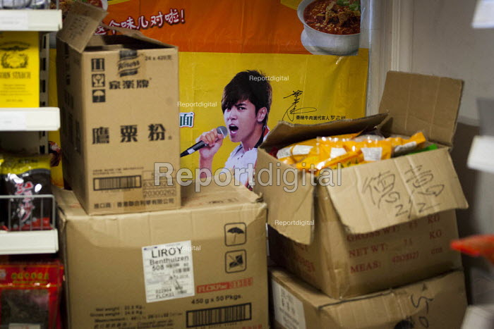 A chinese singer on an advertisement in a chinese food store. Sheffield, South Yorkshire. - Connor Matheson - 2015-03-14