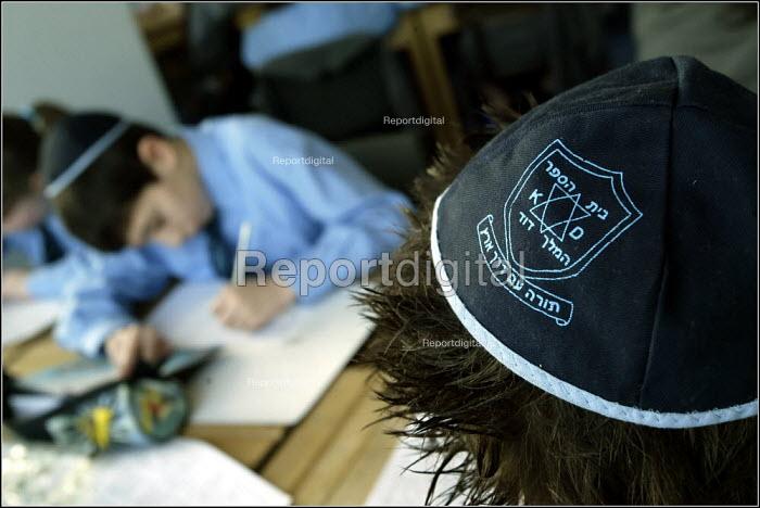 King David Jewish Junior School in Cheetham Hill, Manchester. - Christopher Thomond - 2004-12-09