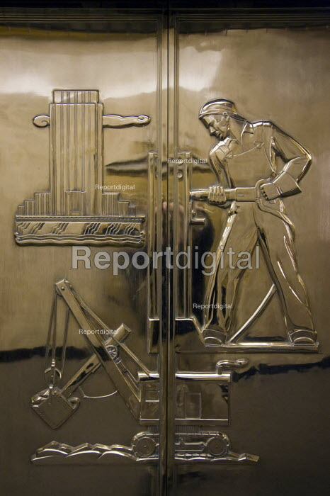 Saint Paul, Minnesota. One of the six bronze elevator... - David Bacon, Dnb1204sp119.jpg