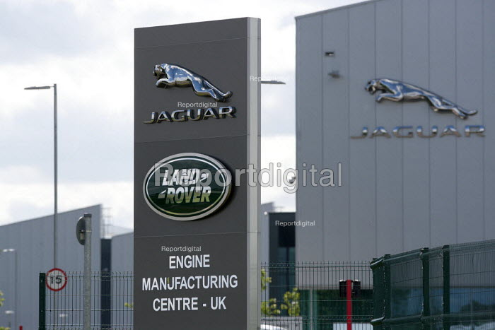 Jaguar Land Rover Engine Manufacturing Center UK, i54 South Staffordshire business park - John Harris - 2015-05-28