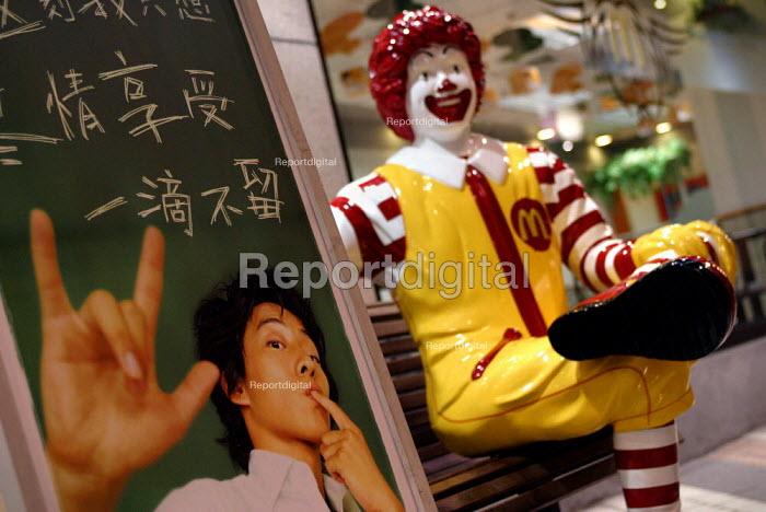 McDonald's in the City of Hangzhau, Zhejiang Province. China. - Jess Hurd - 2003-10-26