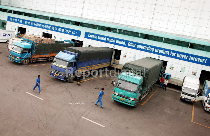 Loading bays at the Chint Group private firm, China's largest high voltage electrical appliance maker based in Wenzhou. Zhejiang Province, China. - Jess Hurd - 2003-10-26