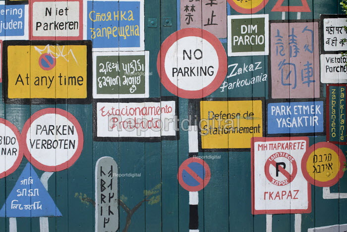 St Andrews, Bristol. No parking sign in many languages. Parking has become a big issue in this area where a residents parking scheme is going to be introduced. - Paul Box - 2015-04-28