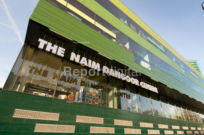 The Naim Dangoor Centre, part of the Westminster Academy... - Philip Wolmuth, pw080321.jpg