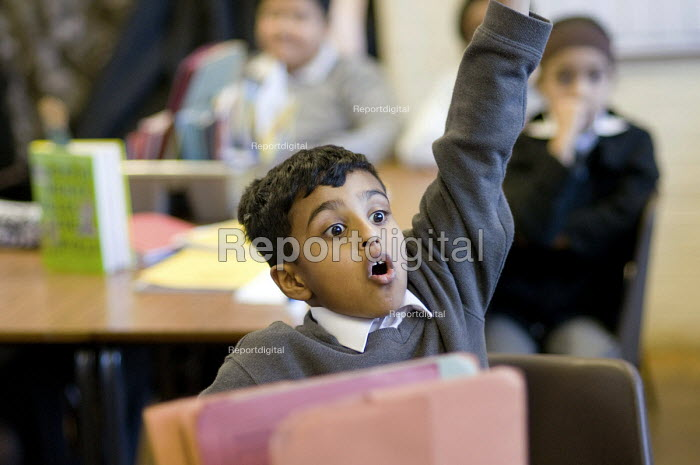 Newbury Park Primary School, Ilford. - Philip Wolmuth - 2008-01-16