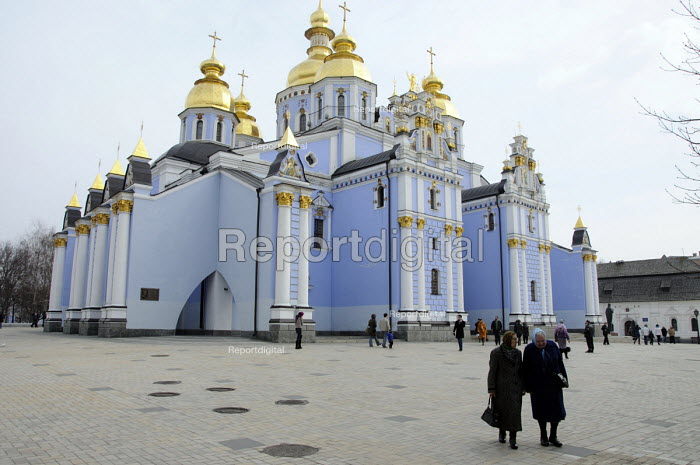 St. Michaels Golden Domed Monastery, Kiev, Ukraine. The religious architecture of the monastery incorporates elements that have evolved from styles prevalent during Byzantine and Baroque periods. - Janina Struk - 2012-04-14
