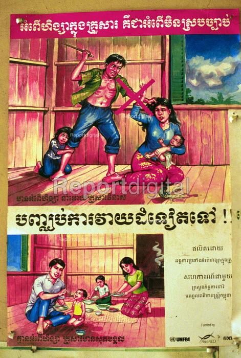 Domestic violence awareness poster. Cambodia. 2001 - Howard Davies - 2001-05-03