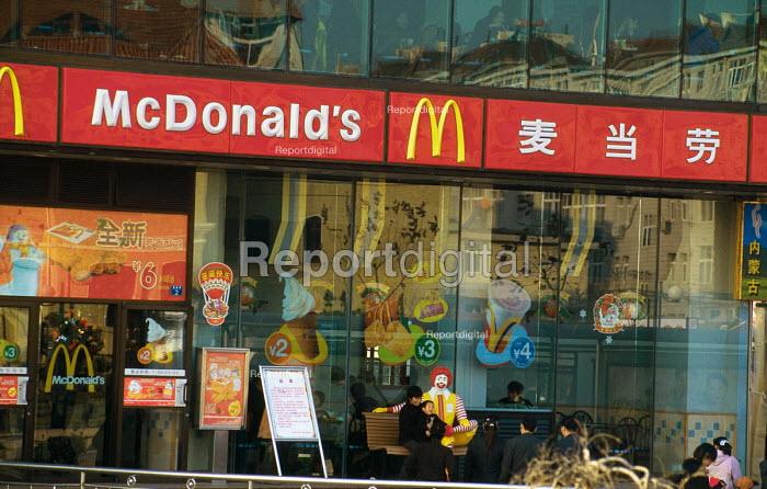 Western fast food McDonalds on sale in Qingdao. China. 2001 - Howard Davies - 2001-05-03