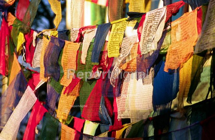 Buddhist prayer flags at Swayambhunath stupa, Kathmandu. - Howard Davies - 1997-08-03