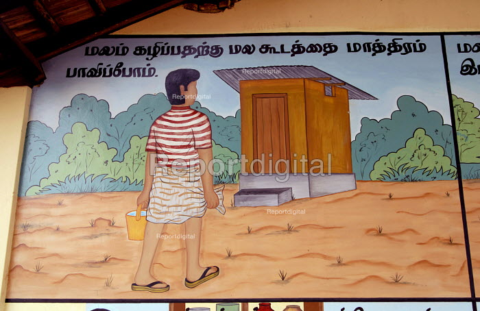 Public health awareness murals painted by Oxfam on the walls of a school in Ampara district. The message reads : Only defecate inside the latrines. Sri Lanka 2007 - Howard Davies - 2007-10-19