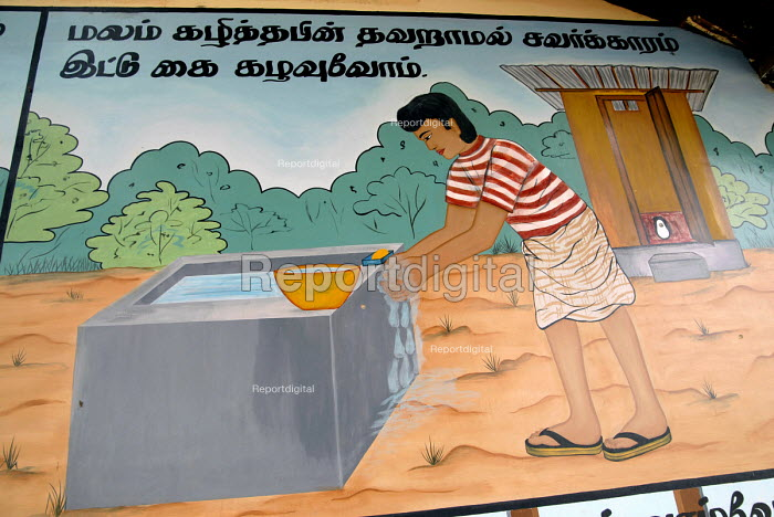 Public health awareness murals painted by Oxfam on the walls of a school in Ampara district. The message reads : Always wash your hands with soap after using the latrine. Sri Lanka 2007 - Howard Davies - 2007-10-19