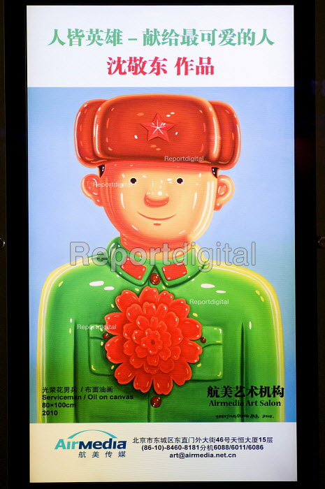 A poster displaying a cartoon Chinese soldier: All about hero - Dedicated to the most beautiful people. Shanghai - Timm Sonnenschein - 2010-08-22
