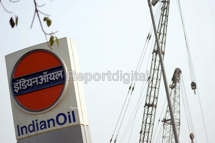The State Petrol Outlet Indian Oil. - Tashi Tobgyal - 2008-03-14