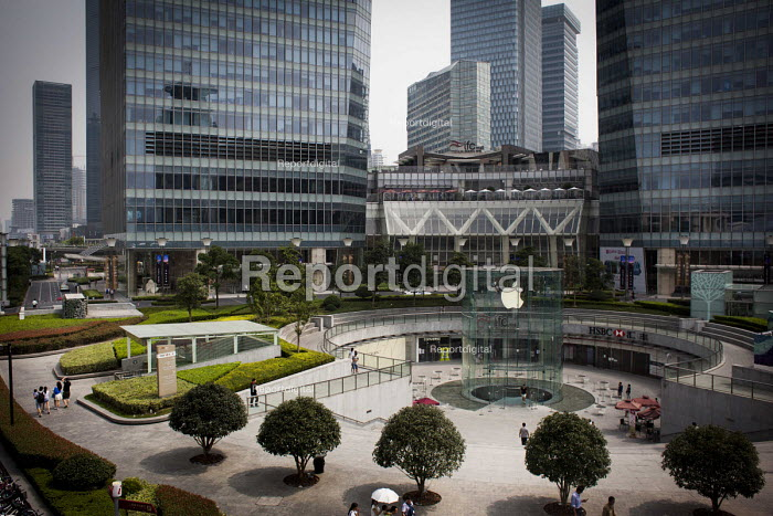 Apple Store, Pudong, Shanghai, China. - Connor Matheson - 2015-09-03