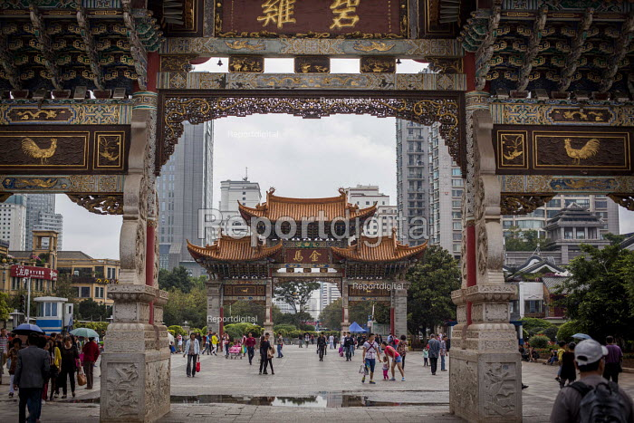 Traditional Chinese Gates. Kunming, Yunnan Province, China. - Connor Matheson - 2015-09-10