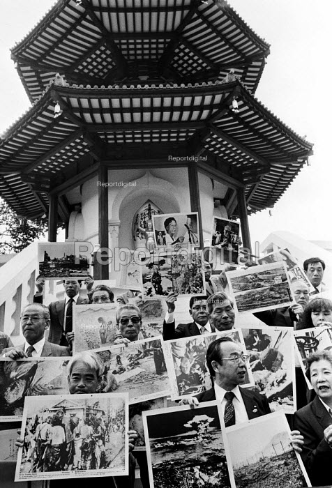 40th anniversary of the bombing of Hiroshima, Japan, 1985 vigil at the London Peace Pagoda, Battersea Park. The Peace Pagoda was presented to London by the Japanese Buddhist movement - NLA - 1985-08-02