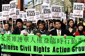 Chinese Civil Rights Action Group protest march against the MAFF allegation that the source of Foot and Mouth disease was illegally smuggled meat supplied to a Chinese restaurant. Soho, London. - Jess Hurd - 2000s,2001,activist,activists,against,and,animal health,BAME,BAMEs,bigotry,Black,BME,bmes,CAMPAIGN,campaigner,campaigners,CAMPAIGNING,CAMPAIGNS,Chinese,control,DEFRA,DEMONSTRATING,DEMONSTRATION,DEMONS