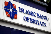 The Islamic Bank of Britain, the first to offer Sharia'a compliant banking services in the UK. Whitechapel, East London. - Jess Hurd - 29-07-2011