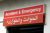 Accident and Emergency sign at St Mary's Hospital, Paddington, written in English and Arabic - Philip Wolmuth - 10-09-2008