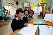 Prince Albert Primary School Birmingham- pupils in the well behaved area. - Roy Peters - 21-05-2002