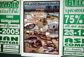 A poster produced by the Tamil Tigers - Ltt - commemorating those lost in the Tsunami, Tirukkovil District on the east coast of Sri Lanka. 2005 - Howard Davies - 05-03-2005