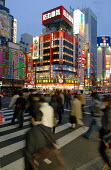 Rush hour in Electric City, Tokyo. - Tom Parker - 04-04-2007