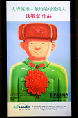 A poster displaying a cartoon Chinese soldier: All about hero - Dedicated to the most beautiful people. Shanghai - Timm Sonnenschein - 2010,2010s,ACE,Armed Forces,army,art,arts,cartoon,CARTOONS,Chinese,military,poster,posters,RECRUIT,recruiting,recruitment,RECRUITS,SERVICE,SERVICES,Shanghai,soldier,soldiers,ucw,war