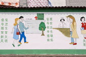 A mural on a village wall promoting good knowledge of prenatal and postnatal care, Moganshan, China - Timm Sonnenschein - Chinese,2010s,2014,adult,adults,antenatal,care,China,doctor,doctors,Expectant Mother,families,FAMILY,hea,health,healthcare,information,informative,mother,motherhood,MOTHERING,mothers,mural,MURALS,Neon