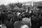 Mass meeting and picket at Con Mech Group, Woking, Surrey 1973 for recognition of the AEU. The union had been fined by the National Industrial Relations Court (NIRC) for refusing to call off the strik... - Martin Mayer - 1970s,1973,AEU,anti union legislation,Con Mech,Court,dispute,DISPUTES,FACTORIES,factory,government,Industrial Relations Act 1971,laws,male,man,Mass,Mass Meeting,mass meetings,Mass Picket,member,member