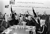 Masked Iranian students 1978 protest against the brutality of the Shah of Iran regime and against the Savak secret police, Manchester - NLA - 23-10-1978