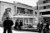 Slogans, Communist Party Headquarters, Kruje, Albania 1990, Ramiz Alia, Glory to Marxism Leninism, Long Live Ramiz Alia - Melanie Friend - 13-04-1990