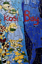 02-05-2005 - This mosaic is at the entrance to the Visitor Centre at Kosi Bay.At iSimangaliso Wetland Park, on South Africas east coast (also called Elephant coast). © Gerry McCann